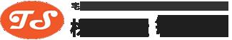 土土木工事、宅地造成、擁壁工事、外構工事、舗装工事などを行う福岡市博多区の株式会社敏総合からの「title」のお知らせ