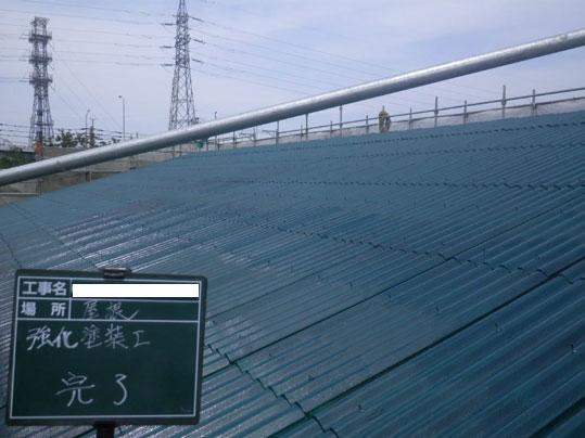 スレート屋根 アフター